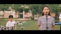 天津體育學院2017年畢業季視頻《下一站未來》