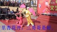 二人台 陕北秧歌 《挂红灯》