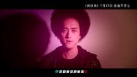 煎餅俠2015主題曲MV-趙英俊