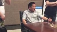學區房的煩惱——蚌埠市百惠集團李昌強秒變學區