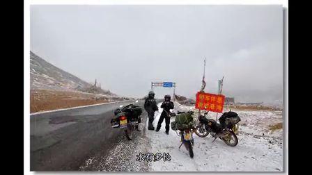 2013西藏摩旅(一)騎著摩托去拉薩G214→G318