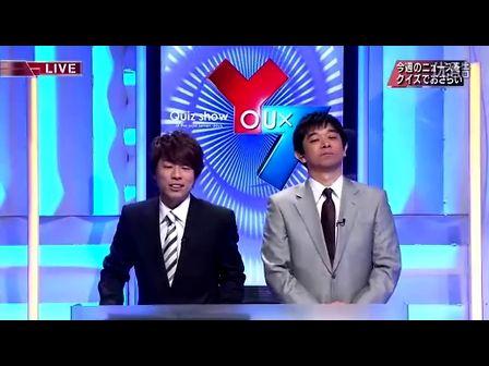 You vs.7 - 12.04.07 - 日本综艺...