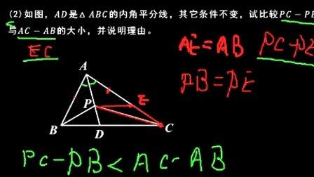 秘籍教師數學輔助線添加學生03--弦圖的構造及學習初中初中如何幾何引導圖片