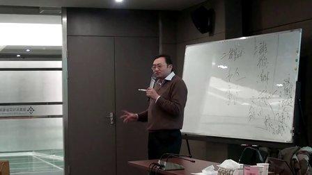 投融資專家馮鵬程教授:房地產調控、城鎮化及產業園區建設05