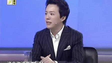 杨澜访谈录20130908李云迪《让梦想从音乐开始》