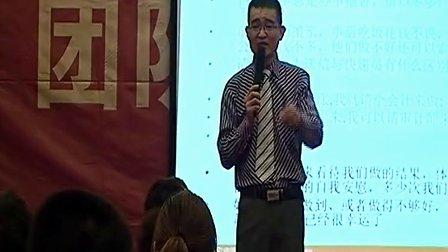 匯師經紀--齊磊老師授課視頻