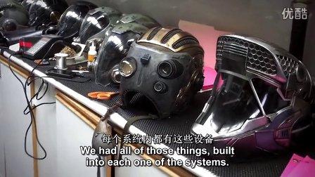 [中文字幕]《环太平洋幕后大揭秘》炫酷头盔制作概念设计