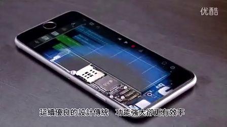 [中文字幕]iPhone6/iPhone6 Plus官方介绍视频