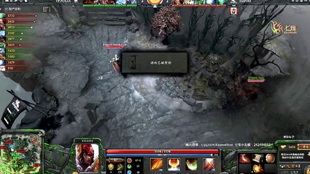 DOTA2 SYN EMPIRE VS VPP r1