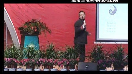 趙常樂--四季沐歌集團 --匯師經紀