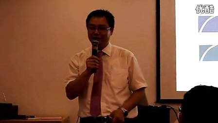 陳琦老師--人力資源管理招聘面試官培訓技巧